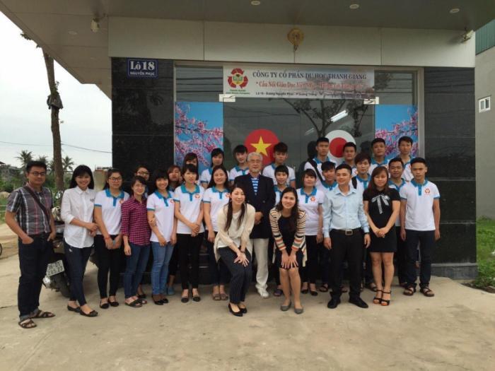 Top 10 Công ty tư vấn du học Hàn Quốc uy tín nhất ở Hà Nội